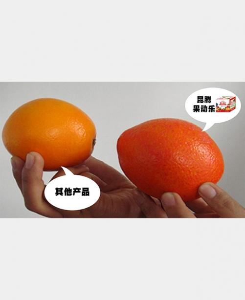 橙子果动乐