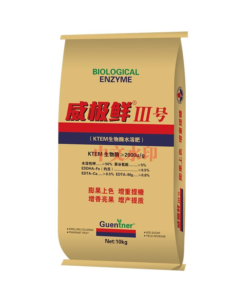 增重提糖微生物水溶肥威极鲜三号KTEM生物酶水溶肥