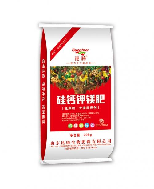 硅钙钾镁肥水稻专用抗倒伏硅肥土壤改良调理剂预防缺素硅钙肥镁肥厂家直销