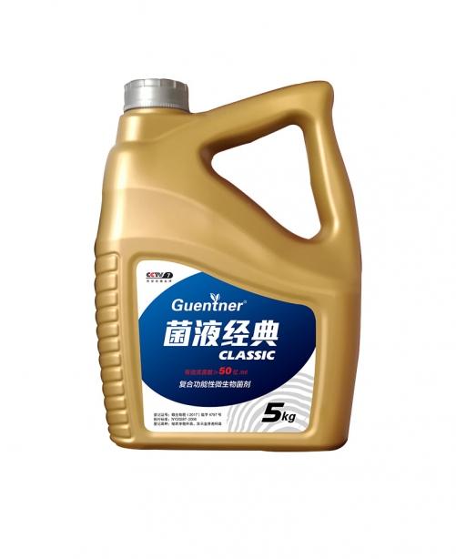 抗病增果微生物菌肥菌液经典微生物菌剂液体桶肥生物有机肥