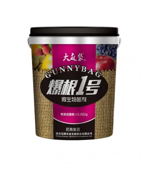 北京生根养根优质菌肥爆根一号微生物菌剂