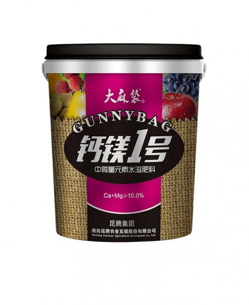 北京大麻袋水溶肥钙镁一号中微量元素水溶肥