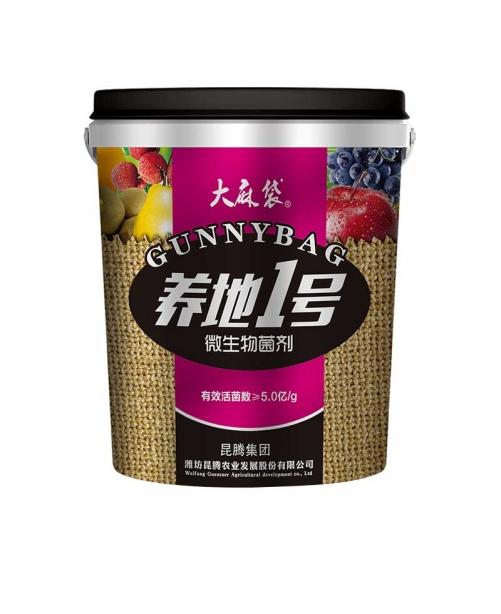 武汉生根状秧优质菌肥养地一号微生物菌剂