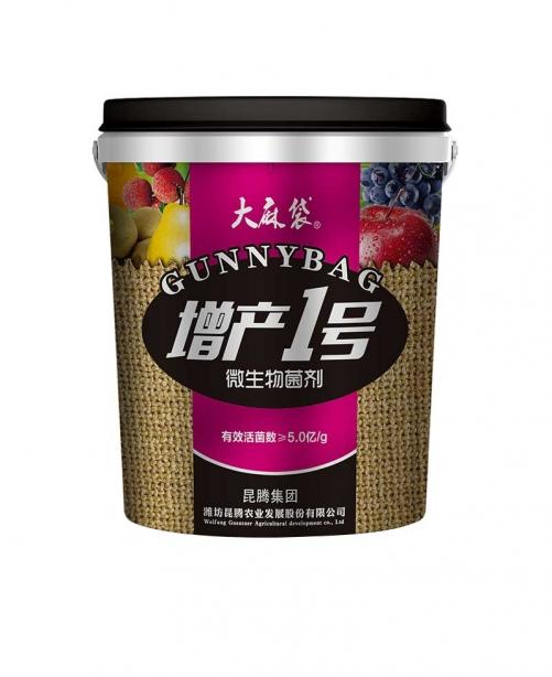 武汉生根状秧优质菌肥增产一号微生物菌剂
