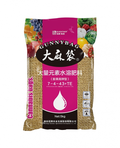武汉高钾膨果型水溶肥大麻袋7-4-43+TE大量元素水溶肥