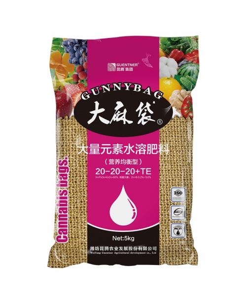 北京营养均衡型水溶肥大麻袋20-20-20+TE大量元素水溶肥