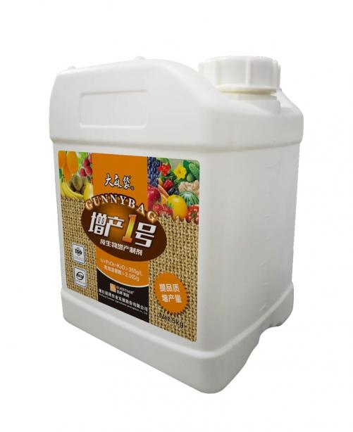 生根状秧优质菌肥大麻袋5kg微生物菌剂增产一号