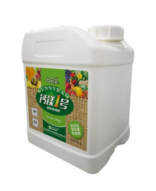 提质增产水溶肥大麻袋5kg微生物菌剂钙镁一号