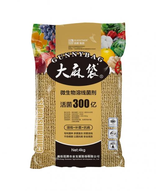 武汉一种杀线虫的菌肥大麻袋微生物溶线菌剂
