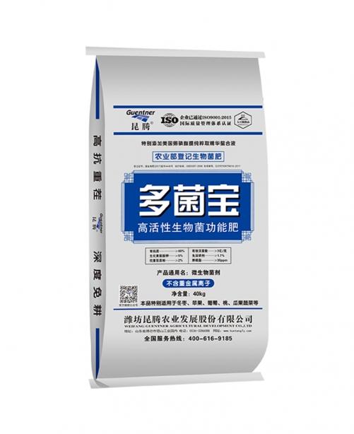 豆粕生物有机肥 复合微生物菌肥 多菌宝杀线虫微生物菌剂 土壤改良调理剂厂家直销