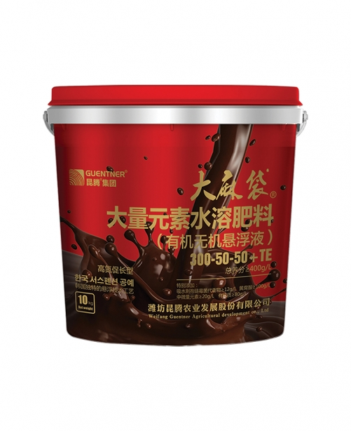 武汉大麻袋大量元素水溶肥有机无机悬浮液300-50-50